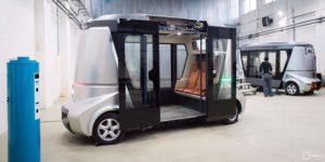 В Москве появился первый полигон для тестирования беспилотного транспорта