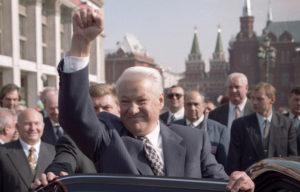 Лимузин Ельцина продали в Петербурге за 19,7 млн рублей