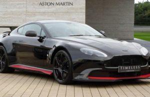 Ценная вещица: продаётся Aston Martin Vantage GT8