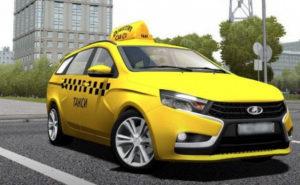 Куба закупит LADA Vesta для автопарка городских такси