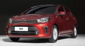 Бюджетный седан Kia Pegas на базе «Рио» начали выпускать в Китае