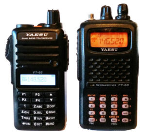 Портативные радиостанции