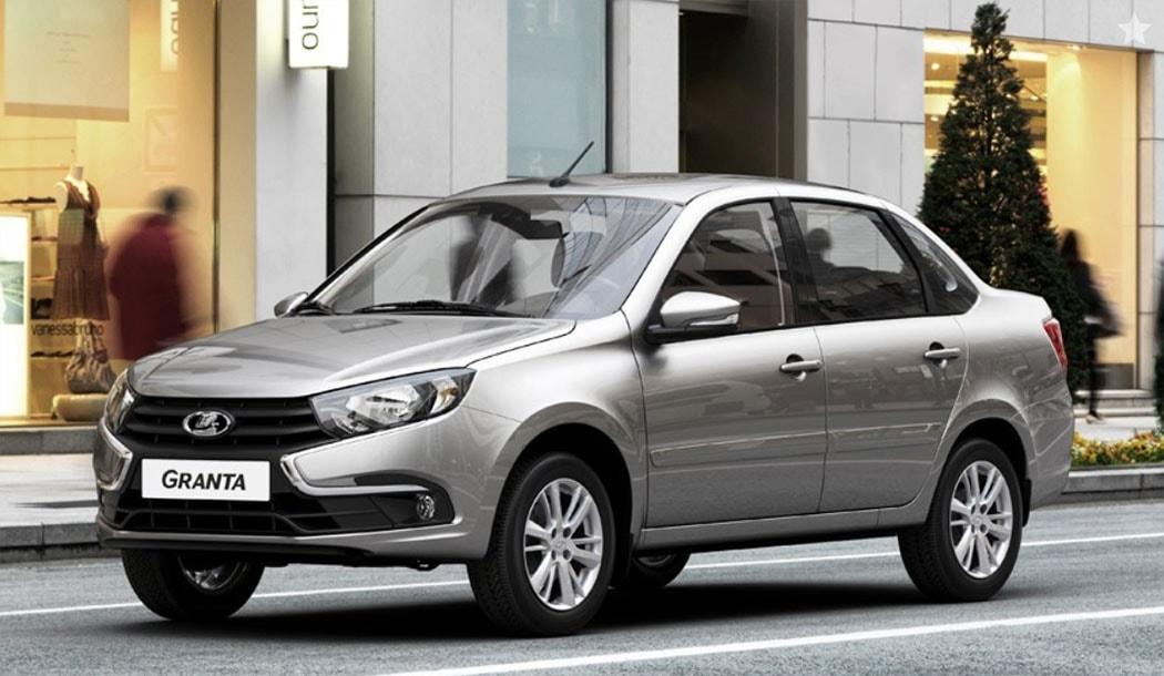 АвтоВАЗ с 2019 года поднял цены на LADA Vesta и Granta