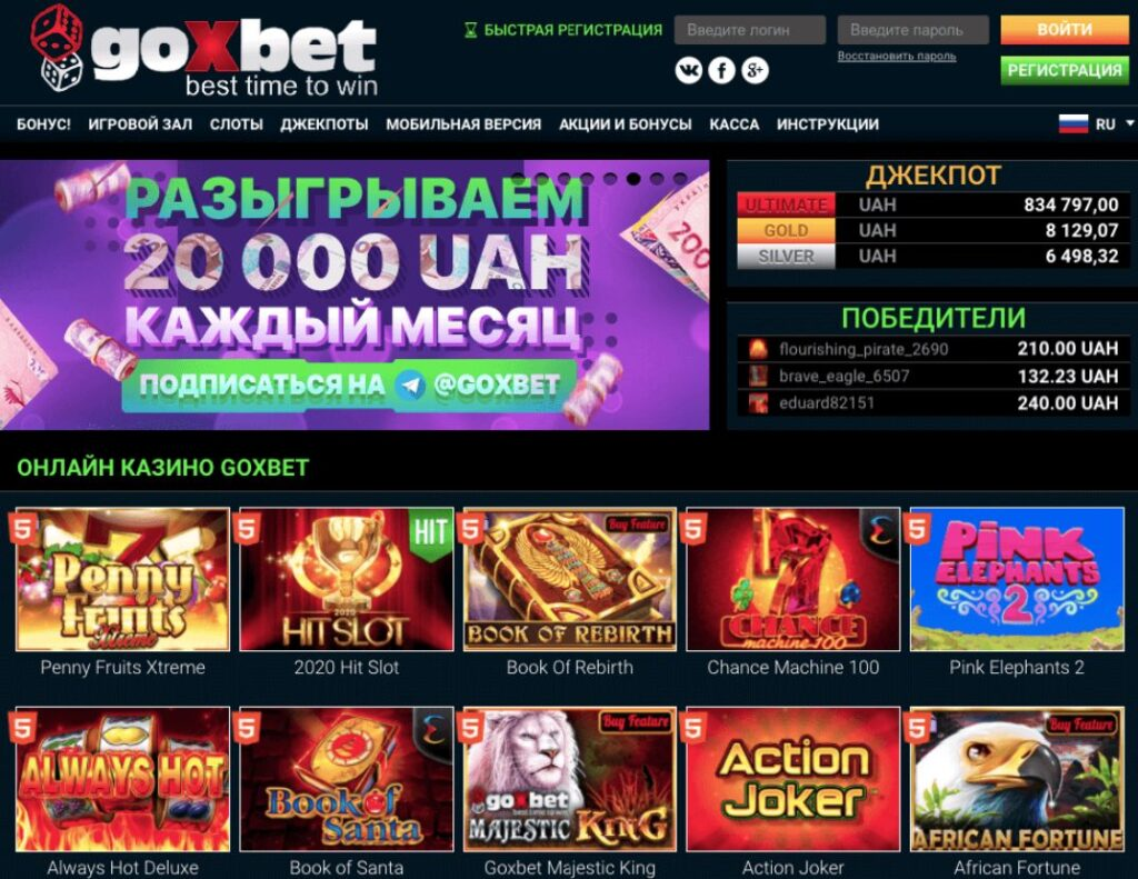 игровые автоматы в казино Джокервин