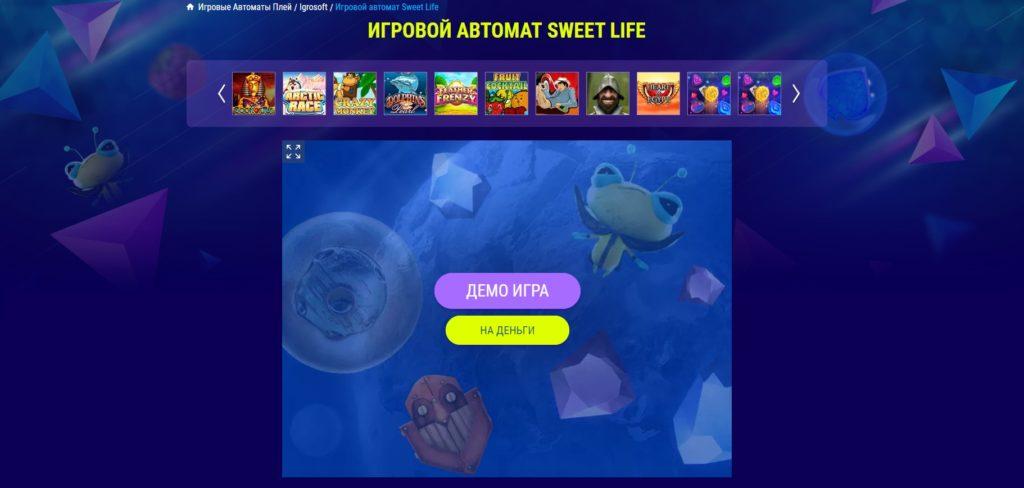 Плюсы бесплатных игровых автоматов