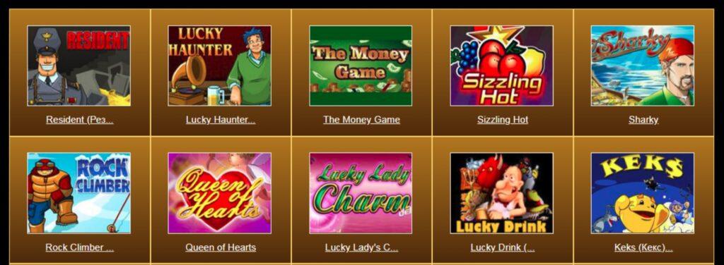 Slots Microgaming - удобные автоматы онлайн