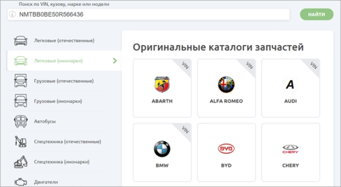 Программа автозапчастей «Автодилер»