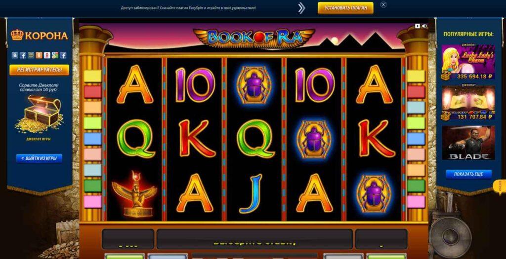 Зеркало казино Корона — будь всегда в игре