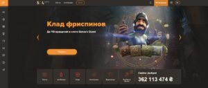 Как выбрать правильную игру в онлайн казино Сол