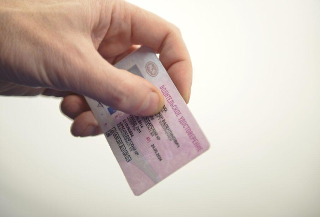 Замена водительского удостоверения: когда и как